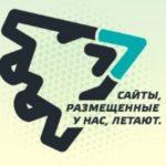 dieg.info Рейтинг timeweb logo