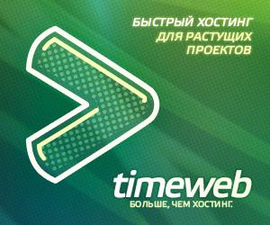 timeweb logo