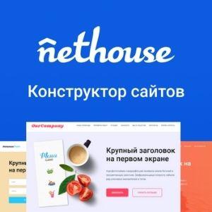 Logo Nethouse.